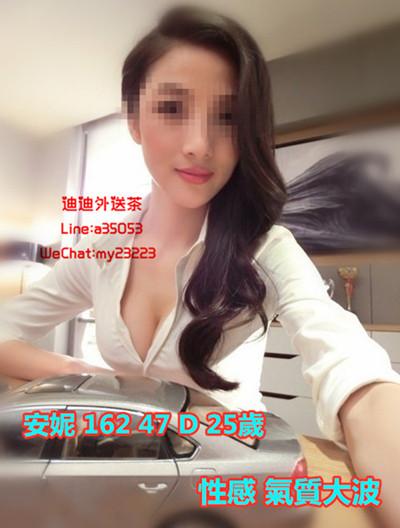 8k【安妮 】氣質大波 性感外貌系 白嫩粉色乳頭,穴穴敏感 口交技術棒 誘人