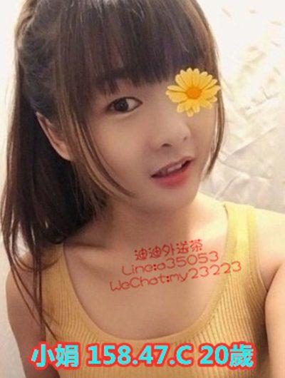新北  7k【小娟】 可拿照敲我給優惠  嬌小學生妹 小嘴很甜 男人都想愛