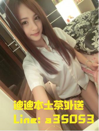 【亞亞】 23 歲/162/ 46/ D大奶白皙  服務熱情,最喜歡前戲  享受摸她大奶的感覺 粉鮑水多  來探索吧