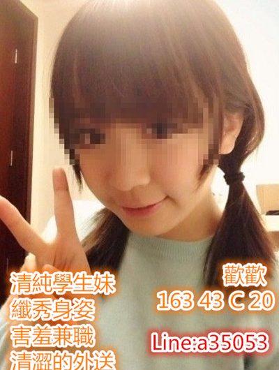 4k【歡歡】清純學生妹  害羞兼職 青澀的外送