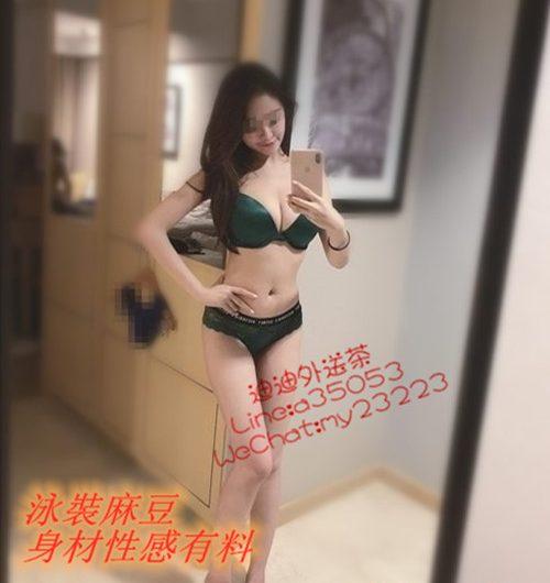 泳裝麻豆【Kimi】高挑 大奶 身材性感有料,大長腿很是勾人,氣質小女人