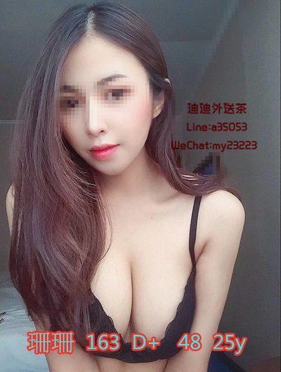 6k【珊珊】淫蕩大奶, 扭動誘人的胴體, 挑逗你敏感的性神經