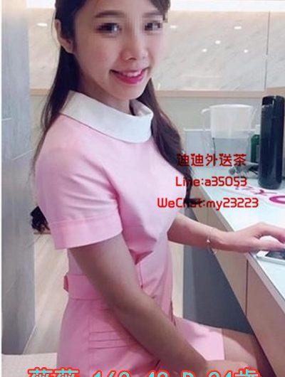 新竹 6k 【薇薇】護士妹妹皮膚白皙 外貌好看 臉蛋清秀迷人