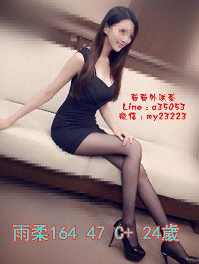 台南  6k   【雨柔】15k 2小時 3次   OL制服美女-簡單的挑起您的佔有欲