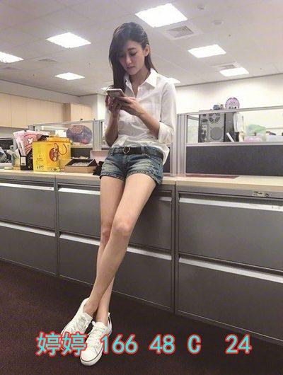 台中 8k 【婷婷】長腿性感  想法獨特至今單身  沒有男朋友  私下發展的幾率超大