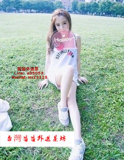 新竹 7k【舒婷】 162 C 46 24 花店小妹 有著明媚的笑容 是一個開朗型的女生!