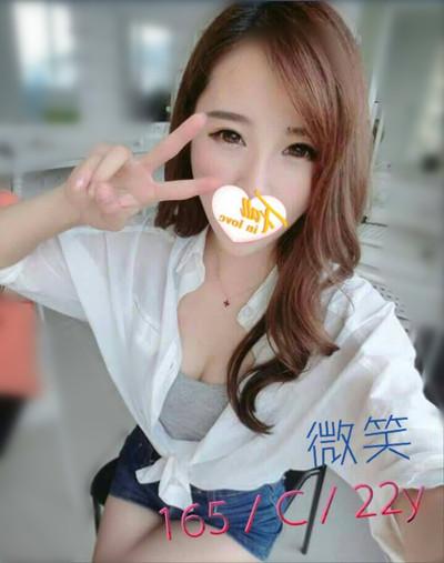 台北  試車價 6k【微笑】第一次下海 呆萌 內裝還是粉嫩嫩滴 喜歡粉嫩的可以約哦!