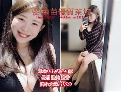 台北 6k  買3送1【米朵】嬌小大奶 LG 共浴 制服誘惑都OK配合喔 也比較敏感  一不小心就會高潮