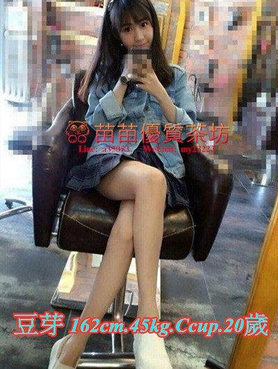 台北  12k【豆芽】鄰家女孩  骨幹型 很可愛的小妹妹  #特色:口交技術一流