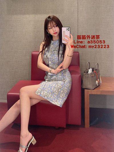 台北 20k【志琳】 170/ D/ 46/23‧ 雜誌特約麻豆,完美女神~頂級***100%完美尤物!!
