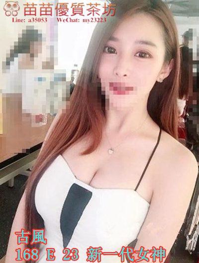 台北 10k【古風】新一代女神   本人CP值優高挑長腿   巨乳女神胸部漂亮  (保證特價)