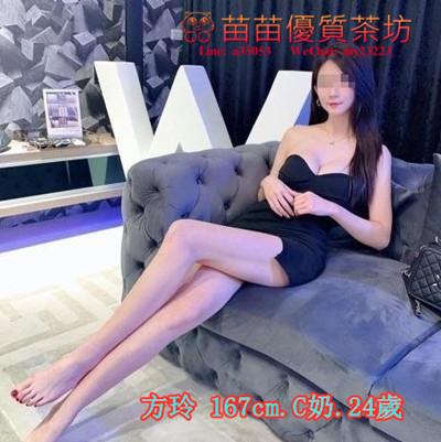 台北 15k 【方玲】很會舔會吸 BJ技術超贊  你想嘗試的沒玩過的她都可以滿足你  服務控不要錯過!