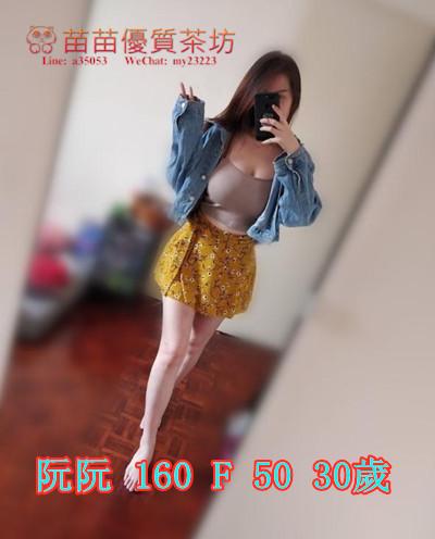 新北 6k【阮阮】大奶艷麗人妻 皮膚白皙 用技術征服妳的老二!