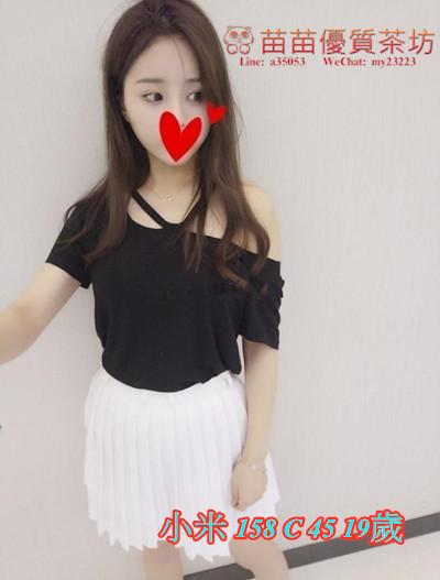 台北  12k 【小米】年輕漂亮的美眉  長髮飄飄 男生心中的文藝女神  床上很敏感~讓客人很滿足唷~~