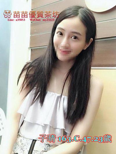 高雄 7k 買2送1【子晴】甜美小護士,性感的身材你的最愛,讓你的眼睛移不開視線!