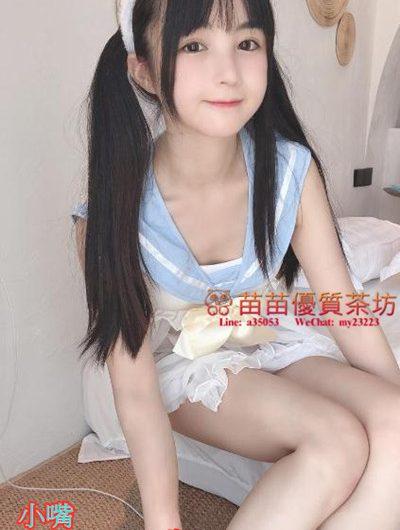台北  20k【小嘴】長庚科技學生妹新妹 新妹  新妹  剛滿18歲不久  第一次下海  買2節  3次4小時