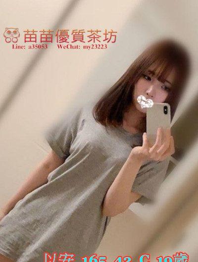 高雄  特價12k【以安】清純學生妹,鮑魚未開封,等你細心呵護