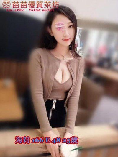 台中 特價8k【海莉】寂寞人妻最低價位可以約哦 大奶翹臀 身材比例很好 外貌很不錯 白皙的肌膚很誘人 胸部手感很好又水又軟服務尺度很大