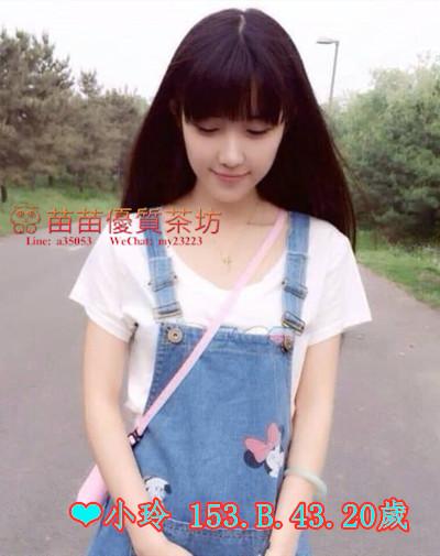 高雄  8k【小玲】學生系列很粉嫩 小隻 很甜 初次兼職 很害羞 需調教