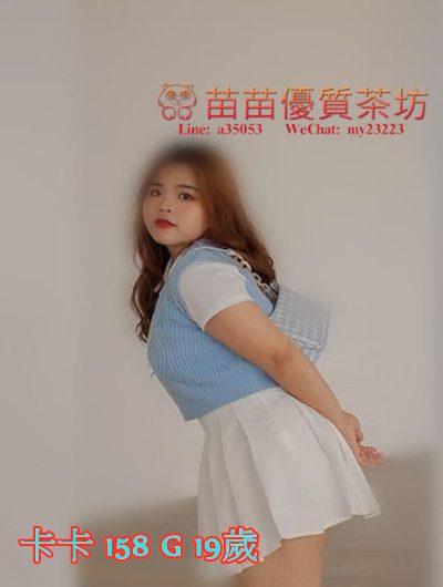 台北  6k 【卡卡】嫩   第一次兼職  需要提前預約唷 聽說跟小胖妞做愛很挑戰男人的硬度哦