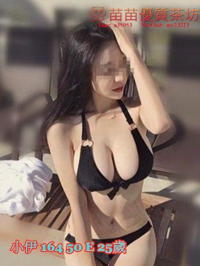 台北  12k【小伊】內衣麻豆 胸部很有料喔 喜歡E奶的大大還在等什麼捏