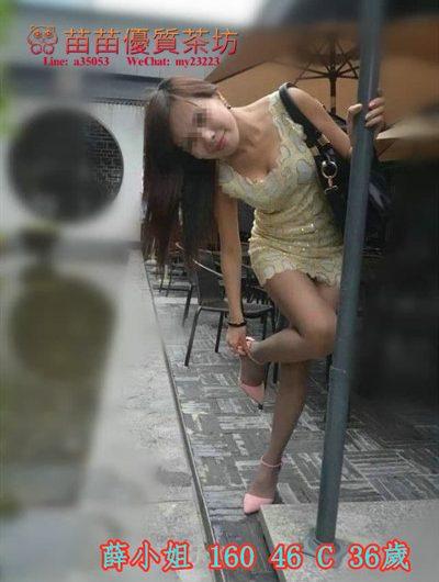 高雄 3k【薛小姐】慾望頗大的全套熟女姐姐C奶 皮膚白 身體柔軟 穴緊 每天都想啪啪啪 喜歡偷情的刺激 屬於嬌小類型 淫蕩姐姐歡迎你的插入~