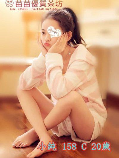 高雄 12k【小純】可純 可騷 性格溫柔 好配合 不會冷場 皮膚白皙 細膩 素質高 不趕時間