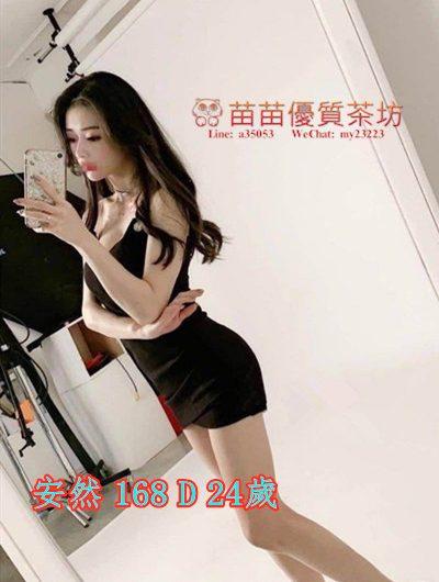 台北 12k【安然】模特兼職 身材太好 人太騷 嘴巴很會舔的小嘴吸很緊喔 讓你爽歪歪的