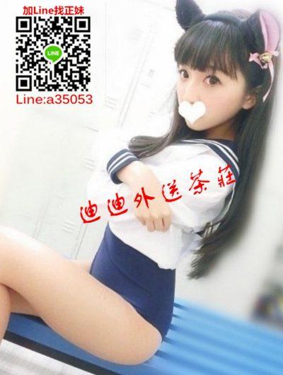 台中6k【小O 】161.45.C.20 卡哇伊 學生 清秀鄰家女孩