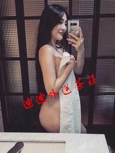 台南 【棉花糖】161.47.C.23歲 6k 內衣專櫃 服務可貼心了