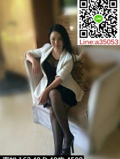 台北 4.5k【惠如】 熟女的熱情韻味,想看看她含住你DD的魅惑神情嗎?