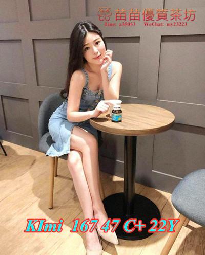 新北  20k 買2送1【KImi】英語系正妹 白皙甜美 ,身材很棒 粉嫩肌膚 可舔嫩穴 小親親 筆直雙腿很誘惑人喔