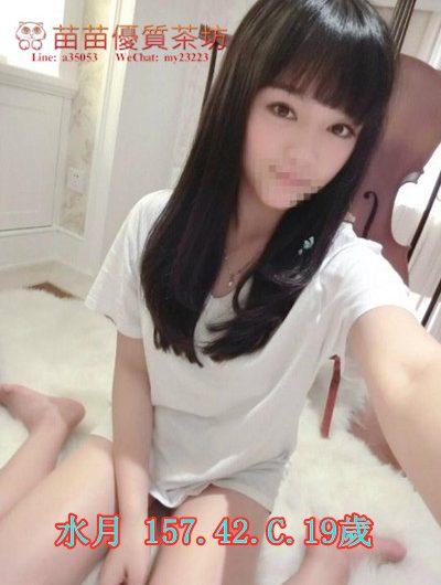 台北 12k【水月】很有小女友FU  會跟你撒嬌/賣萌 青澀型正妹 嬌小學生妹  第一次下海兼職