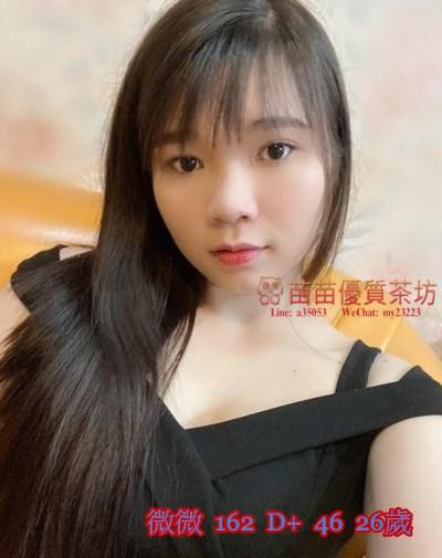 台南  5k【微微】可愛人妻   大奶  不油    愛好無套  喜歡大肉棒