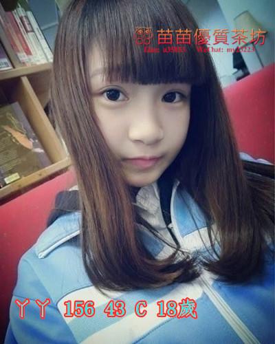 高雄 15k【丫丫】第一天下海 下午4點報班 高中生 誰想要當她第一個客人呢?嫩