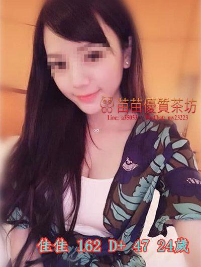 台北  10k  4節24k【佳佳】氣質幼教 第一次下海 很溫柔 很有女友fu 很貼心