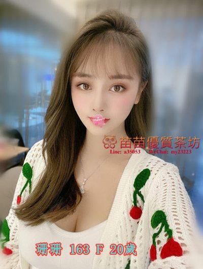 台北  20k【珊珊】童顏巨乳 白皙動人皮膚嫩嫩 配合度很高喔