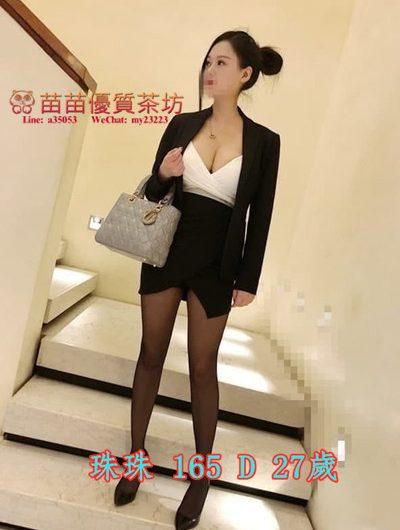 台北 5k  15k/4節 【珠珠】空虛人妻 喜歡服務輕熟女的哥哥趕緊了 比較饑渴 求大屌能滿足她