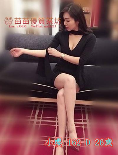 台中 6k【小櫻】性感熟女技術一流  S型的身材讓她不乏成熟的韻味床上很會玩