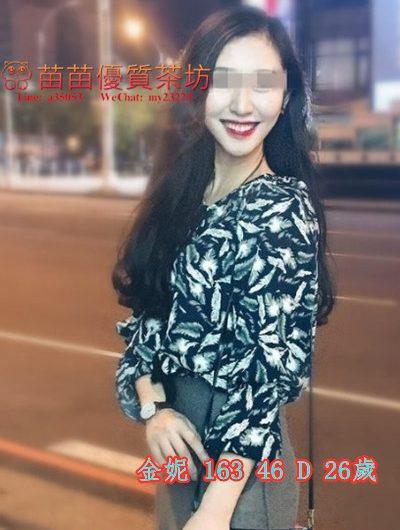 台北 6k 買3送1【金妮】老師兼職 需要肉棒的呵護 長久沒有做愛的的她