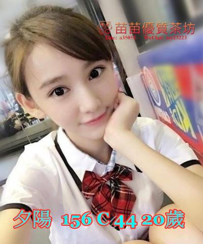 高雄 8k【夕陽】特價約學生妹 嬌俏女學生 長相清純  笑容甜美還可以買2送一