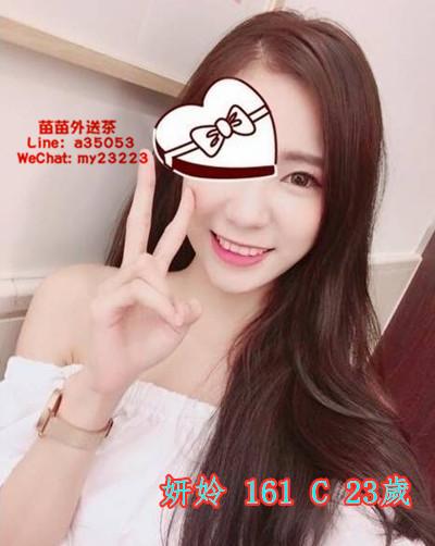 台北 特價8k【妍姈】素人女孩,完美無瑕肌膚,帶點調皮讓你抓不住