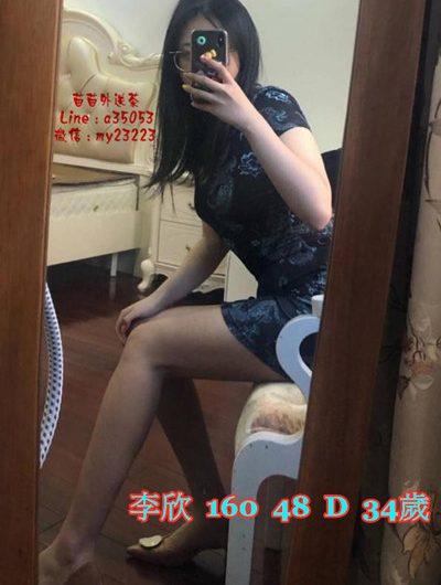台中 4k【李欣】氣質熟女,風騷性感,配合度高 身材保養超級好 肌膚滑嫩像20歲學生妹
